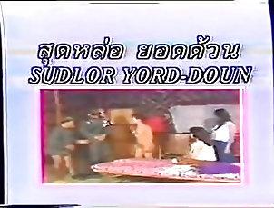 Thai classic KU-KUM DISC 2 Thai classic KU-KUM DISC 2